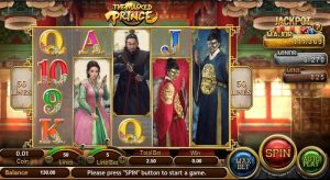 SA Gaming Declares New Space Amusement Titled The Masked Prince