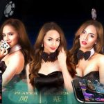 Online Casino and Betting Games – What Is The Online Casino?